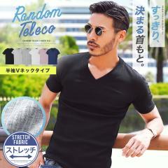 【さらに15%OFFクーポン】Tシャツ メンズ 半袖 おしゃれ トップス M L 2L 夏服 trend_d JIGGYS / Vネック テレコ 半袖 Tシャツ