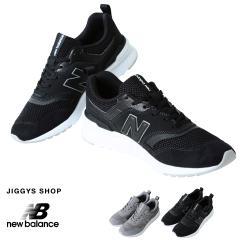 new balance CM997H MONOTONE メンズ スニーカー ローカットスニーカー ランニングシューズ 靴 送料無料