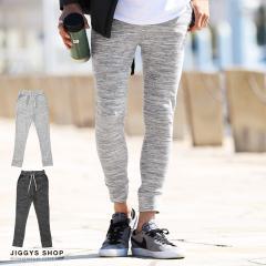 スウェットパンツ メンズ ジョガーパンツ ボトムス trend_d JIGGYS / トリッキーリブ付き杢パンツ