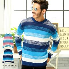ニット メンズ セーター トップス trend_d JIGGYS / マルチボーダー綿麻長袖ニット