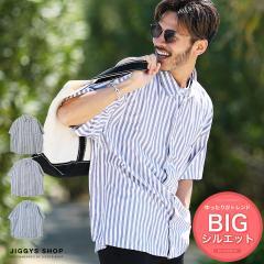 Tシャツ メンズ 半袖 ビックシルエット 大きいサイズ トップス trend_d JIGGYS / ビッグシルエットストライプ半袖シャツ
