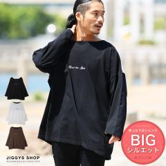 ロンT メンズ 長袖 カットソー トップス trend_d JIGGYS / コード刺繍クルーネックTシャツ
