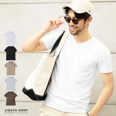 Tシャツ メンズ 半袖 Vネック トップス trend_d JIGGYS / コットンモダールVネックTシャツ