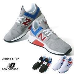 new balance ニューバランス MS247 2019SS メンズ スニーカー ローカットスニーカー ランニングシューズ 靴 送料無料