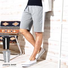 ハーフパンツ メンズ ショートパンツ 短パン ボトムス trend_d JIGGYS / ミニ裏毛サイドラインスウェットショーツ
