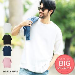 Tシャツ サマーニット カットソー メンズ トップス trend_d JIGGYS / 麻混ビッグクルーネック半袖ニット