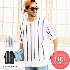 サマーニット メンズ セーター トップス trend_d JIGGYS /  麻混ビッグストライプクルーネック半袖ニット