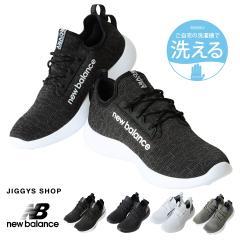 new balance ニューバランス RCVRY D BB rcvry メンズ スニーカー ローカットスニーカー ランニングシューズ 靴 送料無料