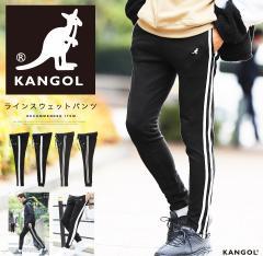 【さらに15%OFFクーポン】KANGOL カンゴール スウェット メンズ ラインスウェットパンツ メンズ ボトムス mf_min 大きいサイズ ブランド