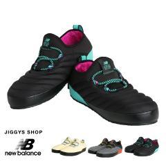 【さらに15%OFFクーポン】new balance ニューバランス SUFMOC スニーカー メンズ ローカットスニーカー サンダル シューズ 靴 送料無料