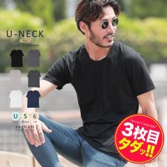 【タダ割 3枚購入で1枚無料】 Tシャツ メンズ 半袖 Uネック 無地 おしゃれ 半そで 半袖Tシャツ インナー mf_min 大きいサイズ S M L 2L 3