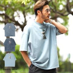 【さらに15%OFFクーポン】Tシャツ メンズ メンズファッション ケミカル ブリーチ おしゃれ ティーシャツ 半袖 カットソー トップス M L