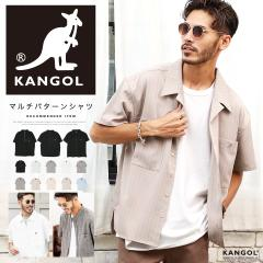 【さらに15%OFFクーポン】Lulu&Arnie×KANGOL (カンゴール) カジュアルシャツ マルチ パターンシャツ シャツ メンズ  mf_min ハーフジ