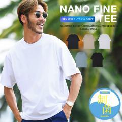 【さらに15%OFFクーポン】Tシャツ メンズ おしゃれ ティーシャツ 半袖 カットソー 消臭 抗菌 清潔 防臭 SEK認証ナノファイン加工 部屋干