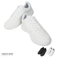 【さらに15%OFFクーポン】ローカットスニーカー メンズ スニーカー おしゃれ 靴 シューズ 2021 春新作 春物 trend_d JIGGYS / Bracciano