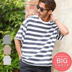 【さらに15%OFFクーポン】Tシャツ メンズ おしゃれ ティーシャツ 半袖 カットソー トップス  2021 夏新作 夏物 trend_d JIGGYS / ボーダ