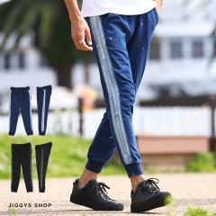 【さらに15%OFFクーポン】ジョガーパンツ メンズ スウェットパンツ リブ パンツ きれいめ ボトムス 2021 夏新作 夏物 trend_d JIGGYS /