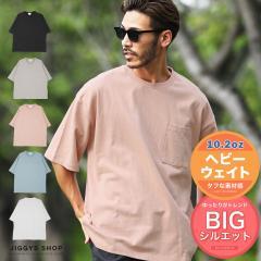【さらに15%OFFクーポン】Tシャツ メンズ おしゃれ ティーシャツ 半袖 カットソー トップス M L 2021 夏新作 夏物 trend_d JIGGYS / HEA