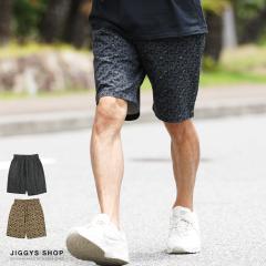 【さらに15%OFFクーポン】ハーフパンツ メンズ ショートパンツ 短パン 膝上 おしゃれ ボトムス M L 2L 2021 夏新作 夏物 trend_d JIGGYS