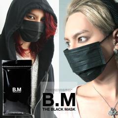 マスク メンズ 黒マスク  レディース ユニセックス キッズ メール便対応 だてマスク まとめ割 使い捨て trend_d mf_min / ブラックマスク