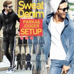 セットアップ ジップパーカー ジョガーパンツ メンズ 送料無料 trend_d roshell JIGGYS / スウェットデニムセットアップ