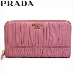 プラダ PRADA 長財布 レディース ラウンドファスナー ジップ ピンク 財布 ブランド アウトレット 1m0506-nagau-loto あす着 新品