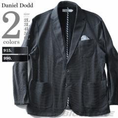 【大きいサイズ】【メンズ】DANIEL DODD ラッセル風カットジャケット【秋冬新作】azcj-180433