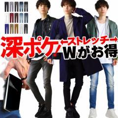 メンズ スキニー メンズ ストレッチパンツ スキニーパンツ メンズ スリム パンツ カラー 黒 白 ブラック ホワイト ストレッチ チノパン