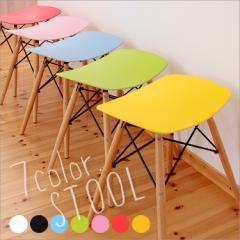 7カラースツール【ビンテージ ジェネリック家具 ラウンジ チェア デザイナーズチェア CBチェア 椅子 いす