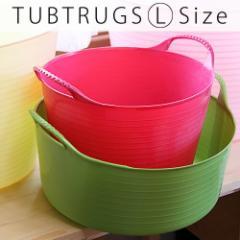 【即納】タブトラッグス TUBTRUGS L Size 38L 【L バケツ バッグ ゴミ箱】