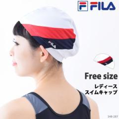 FILA フィラ スイムキャップ 水泳帽 ゆったり スイミング キャップ  フィットネス水着 プールレディース 348207 ゆうパケット発送