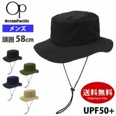 サーフハット メンズ UVカット 帽子 OP オーピー 519901 【 ゆうパケット送料無料】 つば広 UPF50+ 頭囲58cm キャンプ アウトドアハット