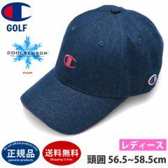 値下げ 20%OFF 送料無料 Champion GOLF チャンピオン ゴルフ CW-SG703C ネイビー キャップ 接触冷感 ゴルフハット アウトドア キャップ