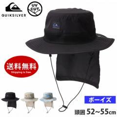 サーフハット 男子 メンズ UVカット 帽子 QUICKSILVER クイックシルバー KSA201751 【ゆうパケット送料無料】サマーハット ボーイズ 男性