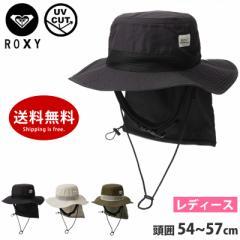 ROXY(ロキシー) レディース サーフハット UVカット 日よけ付き RSA201751 キャンプ アウトドアハット サマーハット 頭囲54〜57cm 女性用