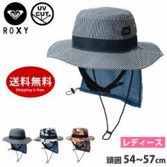 ROXY(ロキシー) レディース サーフハット UVカット 日よけ付き  RSA201752キャンプ アウトドアハット サマーハット 女性用 頭囲54〜57cm