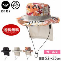ROXY(ロキシー) ガールズ サーフハット UVカット 日よけ付き TSA201751 キャンプ アウトドアハット サマーハット 女子 帽子 頭囲52〜55cm