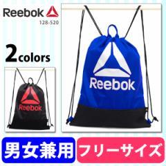 Reebok リーボック ナップサック キッズ スポーツバッグ 男女兼用 ロゴ柄 リュック ナップザック プール 128520 メール便送料無料