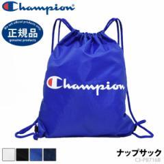 ナップサック ブランド ロゴ Champion チャンピオン C3-PB716B キッズ ロゴ柄 ナップザック リュック プール 男女兼用 F ゆうパケット発