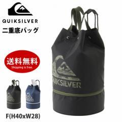 プールバッグ QUICKSILVER(クイックシルバー) ボーイズ 二重底バッグ スクール水着 バッグ 体操着入れ ボンサック スポーツバッグ 巾着