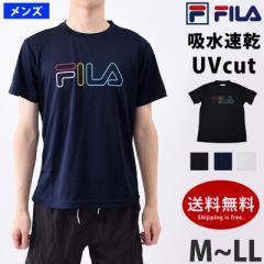 FILA (フィラ) メンズ Tシャツ 半袖 クルーネック 速乾 410314 ランニング ウェア スポーツウェア ヨガ ウェア 男性用 丸首シャツ UVcut