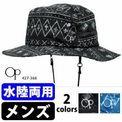 OP メンズ 帽子 サーフハット トライバル柄 ビーチハット 折りたためる帽子 サマーハット 427366 フリーサイズ メール便送料無料