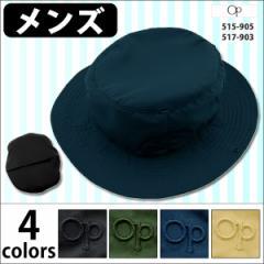 OP サーフハット メンズ 帽子 無地 ビーチハット UVカット ポケッタブル サマーハット 男女兼用 F 518902 427365 ゆうパケット送料無料
