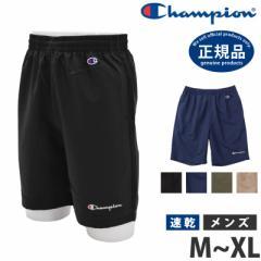 Champion (チャンピオン)  ハーフパンツ メンズ  C3-PS515 M/L/XL ランニングウェア ボトム スポーツウェア ショートパンツ 体型カバー