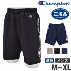 Champion (チャンピオン)  ハーフパンツ メンズ  C3-PS516 M/L/XL ランニングウェア ボトム スポーツウェア ショートパンツ 体型カバー