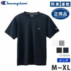 Tシャツ メンズ 半袖 クルーネック Champion (チャンピオン) C3-QS301 ブランド ロゴ 速乾 ヨガ ウェア 抗菌防臭 ランニング ウェア 男性