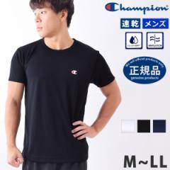 Tシャツ メンズ 半袖 Champion チャンピオン CM1HH301 ブランド ロゴ 吸汗速乾 クルーネック ランニングウェア スポーツ 体型カバー イン