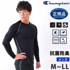 Tシャツ メンズ 長袖 クルーネック スポーツウェア Champion チャンピオン ブランド CM4HP262 吸汗速乾 ランニングウェア 体型カバー イ