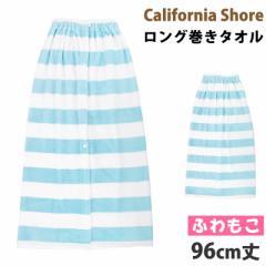 再入荷 CaliforniaShore カリフォルニアショア 巻きタオル 227117 マイクロファイバー プールタオル ボーダー柄 水着関連小物 腰巻タオル