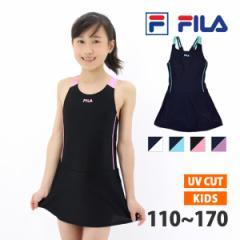 再入荷 FILA(フィラ) スクール水着 121684(2色) オールインワン 水着 子供 ジュニア 女子 女の子 スイミング ワンピース 水着 スカート一
